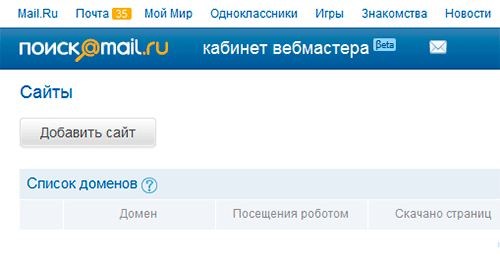 Аддурилка Майл