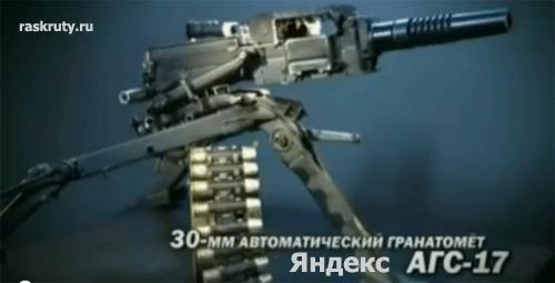 Фильтр Яндекс АГС